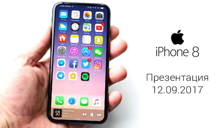 Презентация Apple iPhone 8